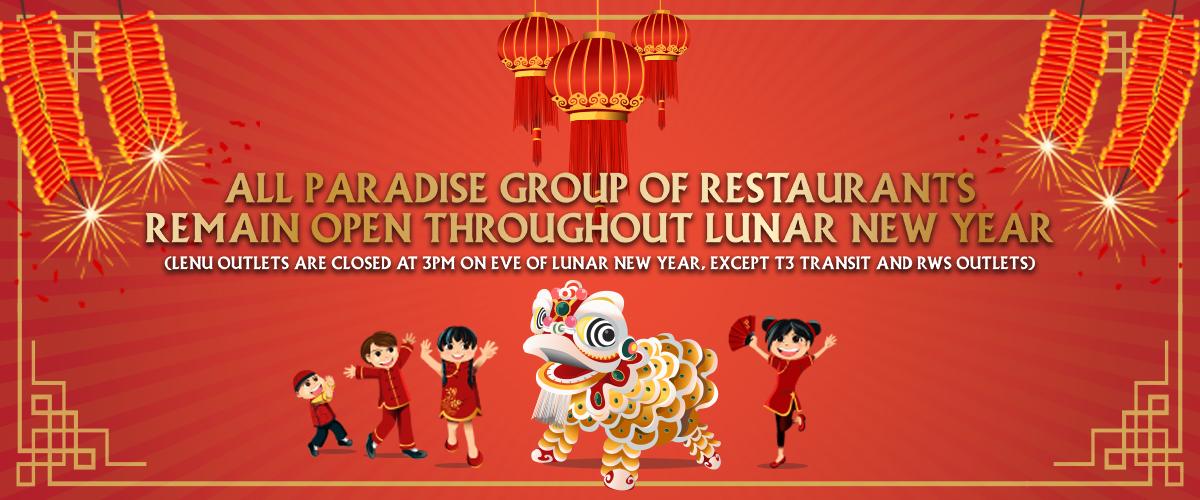 PGH website CNY banner 2