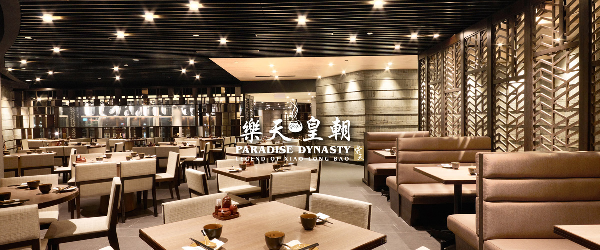 paradise dynasty cny reunion dinner
